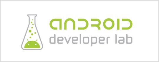 ขั้นตอนการติดตั้ง Android SDK เพื่อเขียนโปรแกรมบนมือถือ Android แบบ Step By Step
