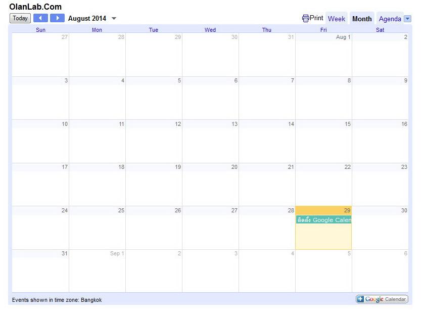 วิธีนำ Google Calendar มาติดแสดงบน Website