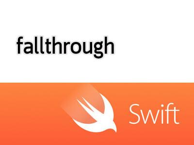 สอน Swift ตอนที่ 4.6 Control Transfer Statements คำสั่ง fallthrough