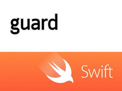 สอน Swift ตอนที่ 4.8 Control Transfer Statements คำสั่ง guard