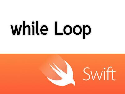 สอน Swift ตอนที่ 4.4 Control Statement แบบทำซ้ำ WHILE