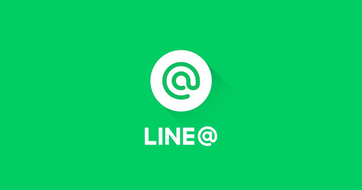 วิธีสมัคร Line @ สำหรับบริษัท ร้านค้า องค์กรแบบ Step By Step